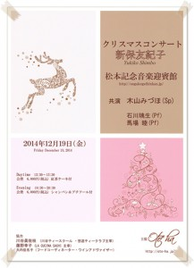 1000★★ CCF20141004_00002